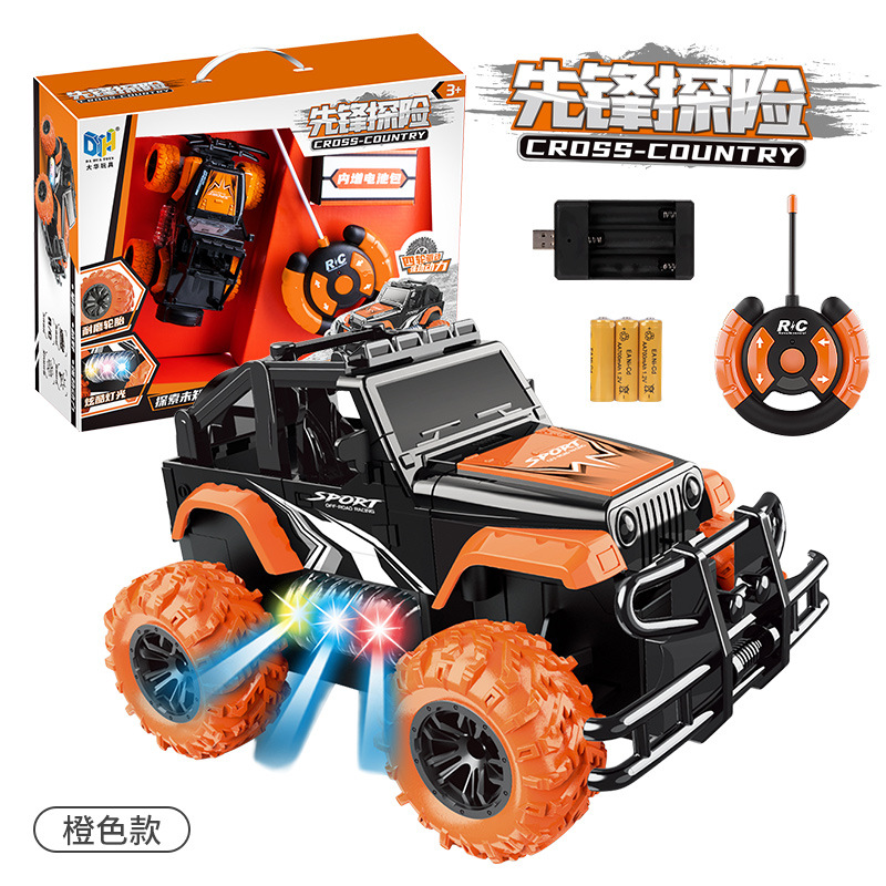 Explosive children's four-wheel drive remote control high-speed colorful off-road climbing car elec