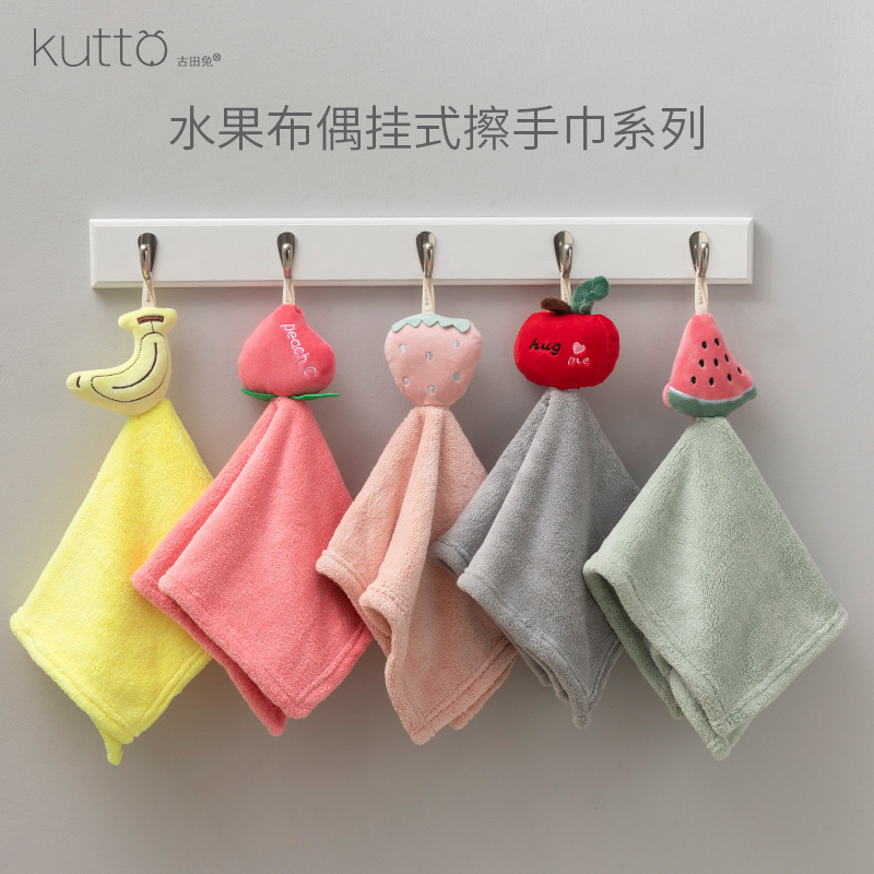 KUTTO Fruit cartoon shape coral fleece hand towel creative home kitchen hanging towel small square