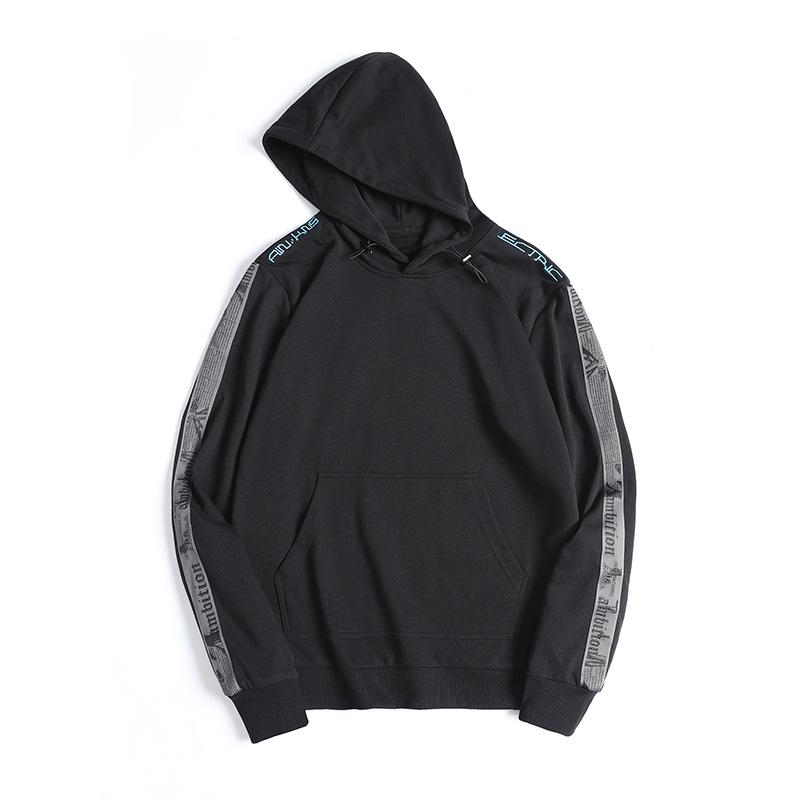 Sweater men's hooded plus velvet loose casual Korean spring and autumn models plus fat plus size me