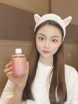 Joeeyloves Tẩy trang Qiao Yiai Sakura Gentle Cleansing Makeup Remover 300ml Làm sạch da mặt Nước tẩy