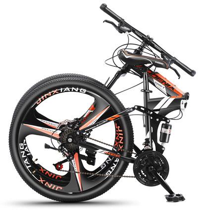 Phoenix xe đạp gấp chở hàng hóa xe đạp leo núi nam và nữ đi làm đi xe đạp địa hình tốc độ biến đổi x