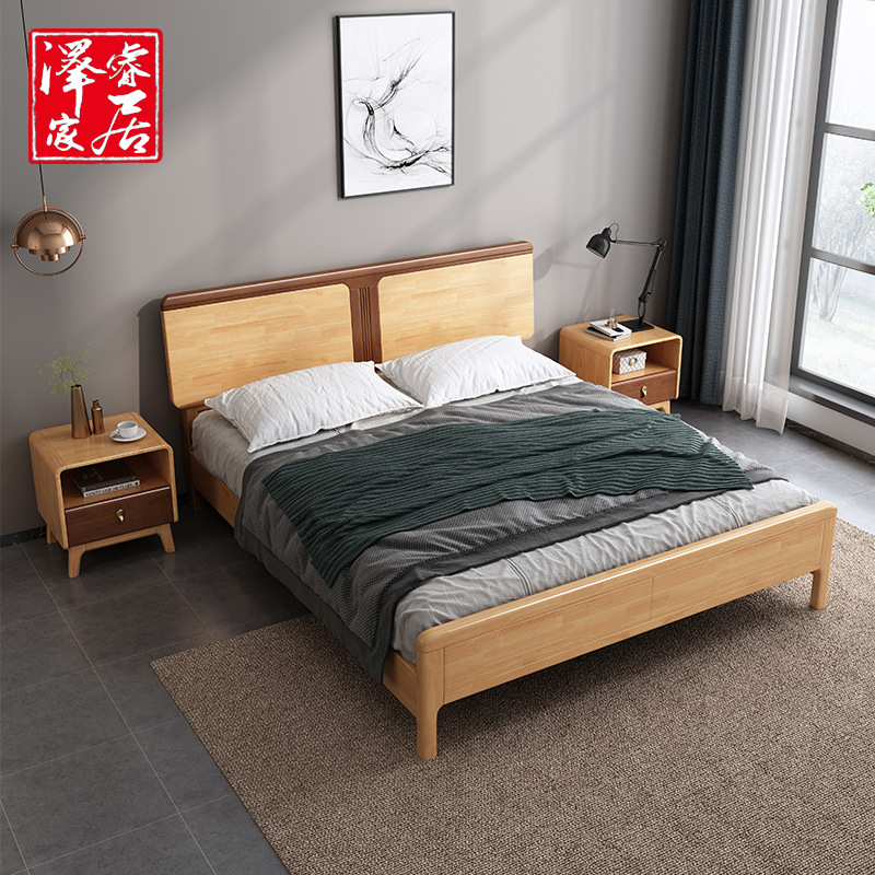 Solid wood bed 1.8 meters oak bed 1.5 Nordic modern minimalist bedroom furniture master bedroom doub