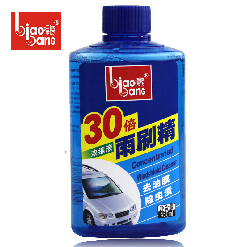 BIAOBANG Advertised wiper essence, concentrated liquid glass water, car glass cleaner to remove oil