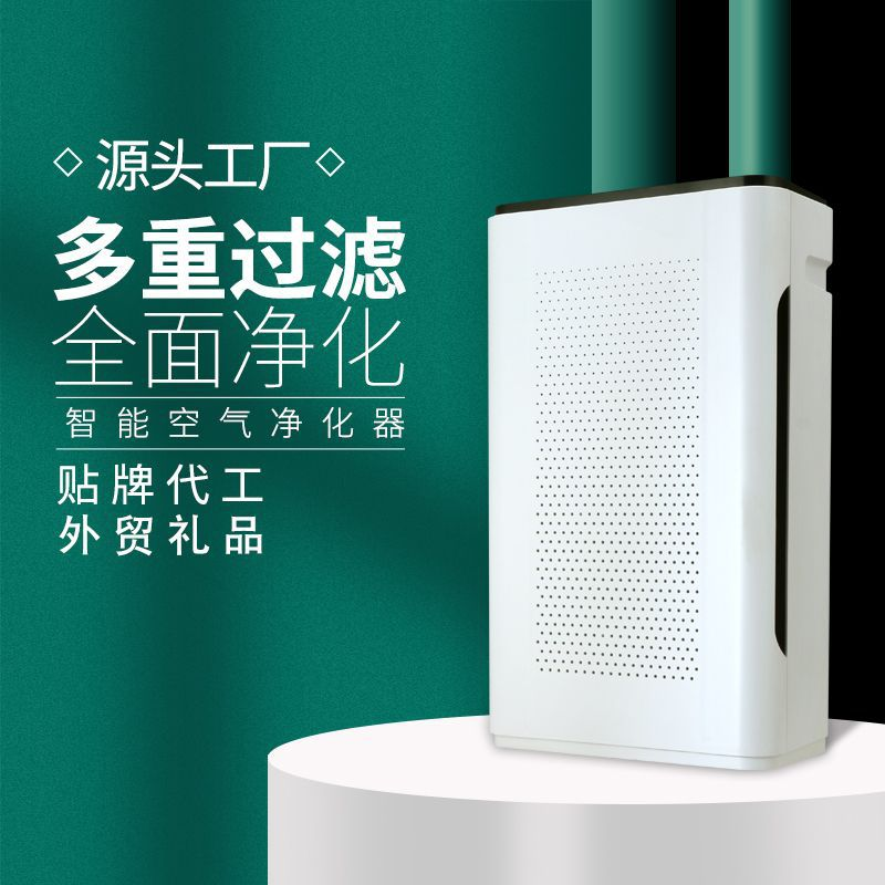 Air purifier new smart household appliances, indoor in addition to second-hand smoke and dust, forma