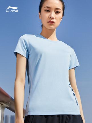 Li Ning Áo thun mau khô   ngắn tay phụ nữ cửa hàng hàng đầu đào tạo nhanh khô áo phông chính thức củ