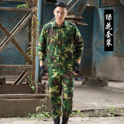 Áo nguỵ trang lính Ngụy trang phù hợp với nam đồng phục huấn luyện quân sự nữ sinh mùa xuân và mùa h
