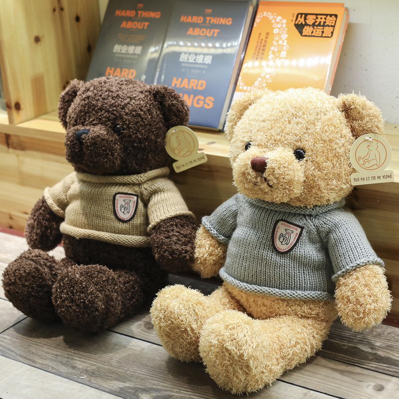 Cute little teddy bear doll doll plush toy doll birthday gift