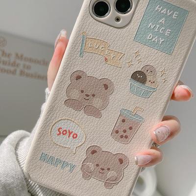 TAXIA bao da điện thoại Nổ hình gấu trà sữa 11 Ốp lưng điện thoại Apple iphone12 phù hợp với 8plus s