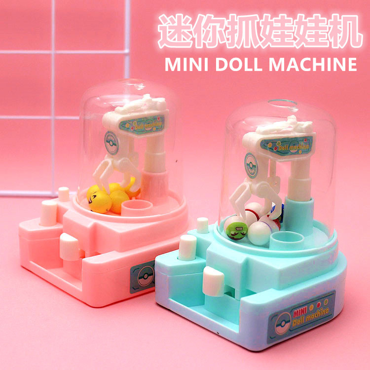RUIXIANG Creative children's stall hot toys wholesale gifts claw machine student gifts school kids
