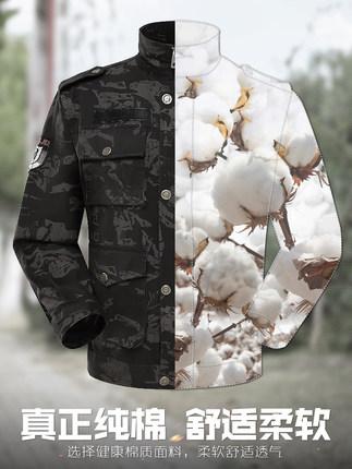 Áo nguỵ trang lính Bộ quần áo ngụy trang cotton tinh khiết mùa xuân và mùa thu nam chính hãng dày ch