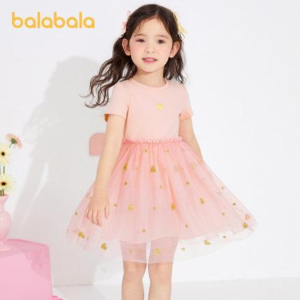 Balabala Đầm váy trẻ em  quần áo trẻ em cô gái váy đầm công chúa trẻ em váy mùa hè 2021 trẻ em mới v