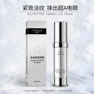 HENGJIAO Kem dưỡng mắt Hengjiao Eye Cream, làm săn chắc và thu nhỏ vùng da mắt, dưỡng ẩm, chống nếp