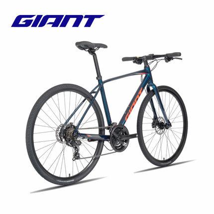 xe đạp Giant Giant Escape 2 Thể thao giải trí Bắt đầu thể dục Người lớn Nam Xe đạp đường phẳng 21 tố
