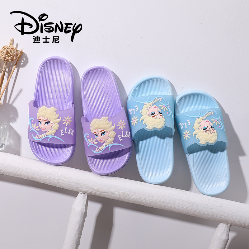 Disney Princess 2021 spring and summer new slippers indoor non-slip Aisha girls parent-child wear be