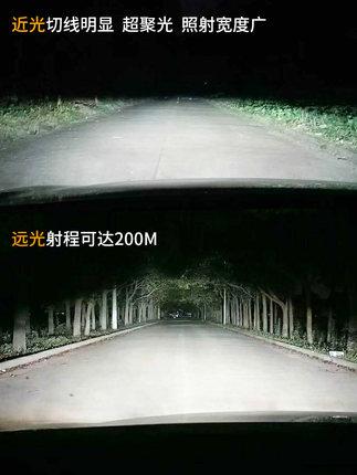 Đèn xe Chiếu sáng Phật Sơn Great White Shark LED Đèn pha ô tô Trang bị thêm bóng đèn H7H1 Lóa H4 Bìn