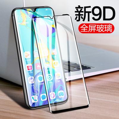 MOZHONGMO Miếng dán cường lực Bán buôn áp dụng Dán phim cường lực Huawei p30 pro P50 phủ full màn hì