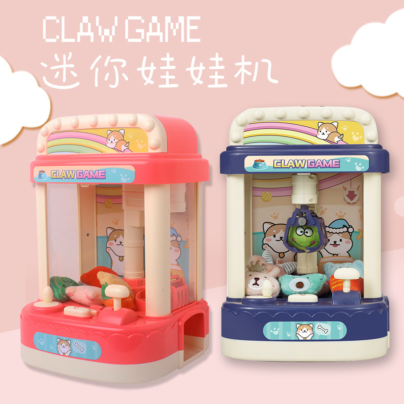 Children's fun puzzle catching claw machine light music parent-child interaction baby catching cand