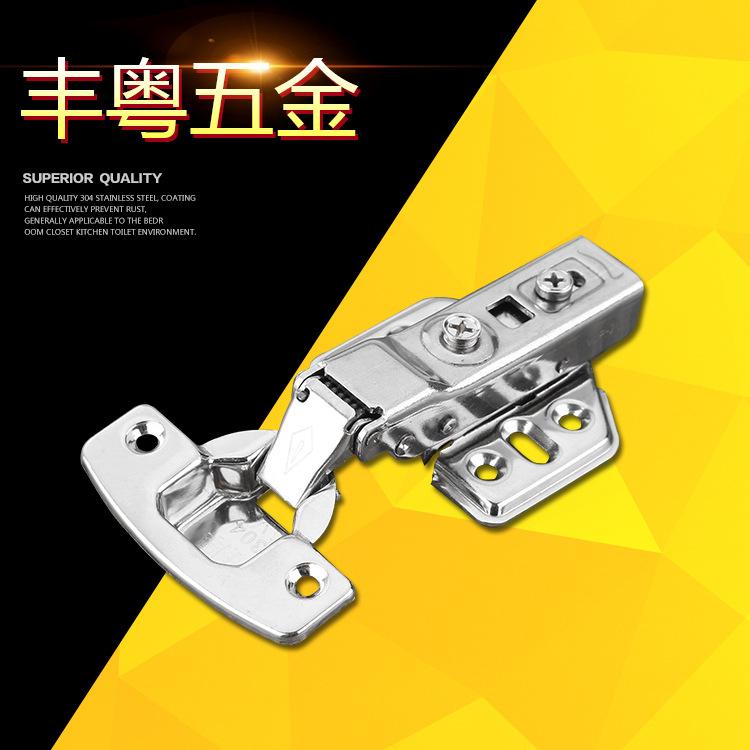 2.0 thick stainless steel hinge wholesale cabinet closet door hydraulic buffer dump hinge hinge