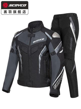 Saiyu Trang phục xe đạp  SCOYCO mô tô quần áo xe máy chống rơi quần áo cưỡi hiệp sĩ phù hợp với mùa