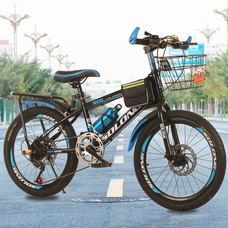 Zhongdatong Mountain Bikes Male and female elementary school students 8-15 years old 20-22-24 inch v