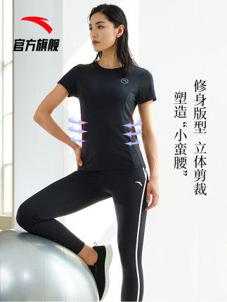 Anta Áo thun mau khô  nhanh khô áo phông phụ nữ mùa hè 2021 mới băng lụa yoga thể thao quần áo tập t