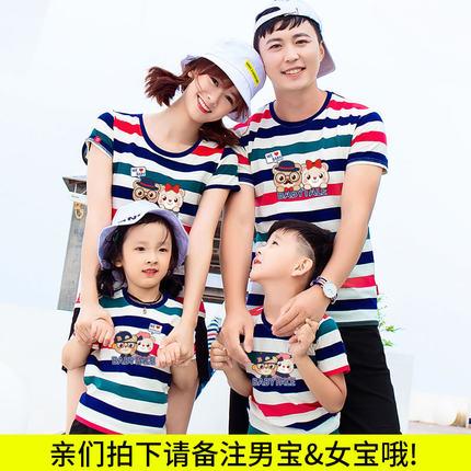 Áo thun gia đình  Quần áo mùa hè mới cho cha mẹ - trẻ em cho gia đình ba và bốn cho cả gia đình áo t