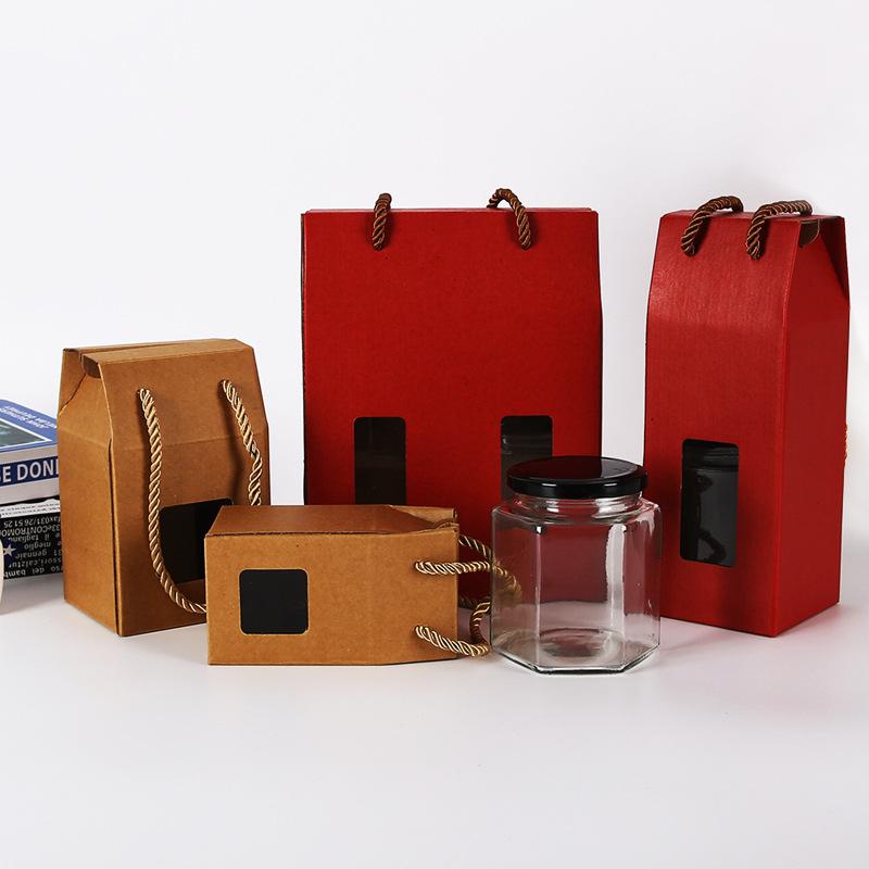 DIANSHUO High-end kraft paper box, honey festive jam, scented tea, black tea, brown sugar packaging,