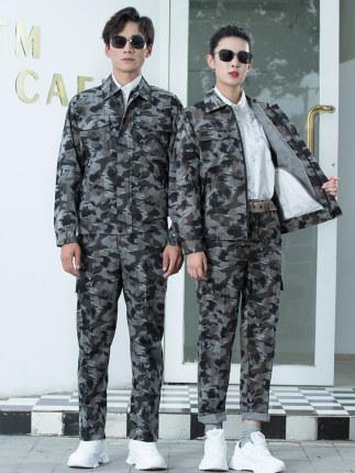 Áo nguỵ trang lính Ngụy trang quần yếm phù hợp với nam giới chống mặc vào mùa xuân và mùa thu nam nh