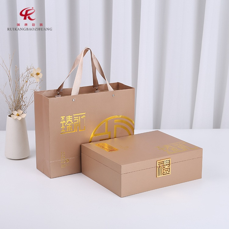 Wooden packaging empty box American ginseng panax notoginseng powder gift paper box portable gift le