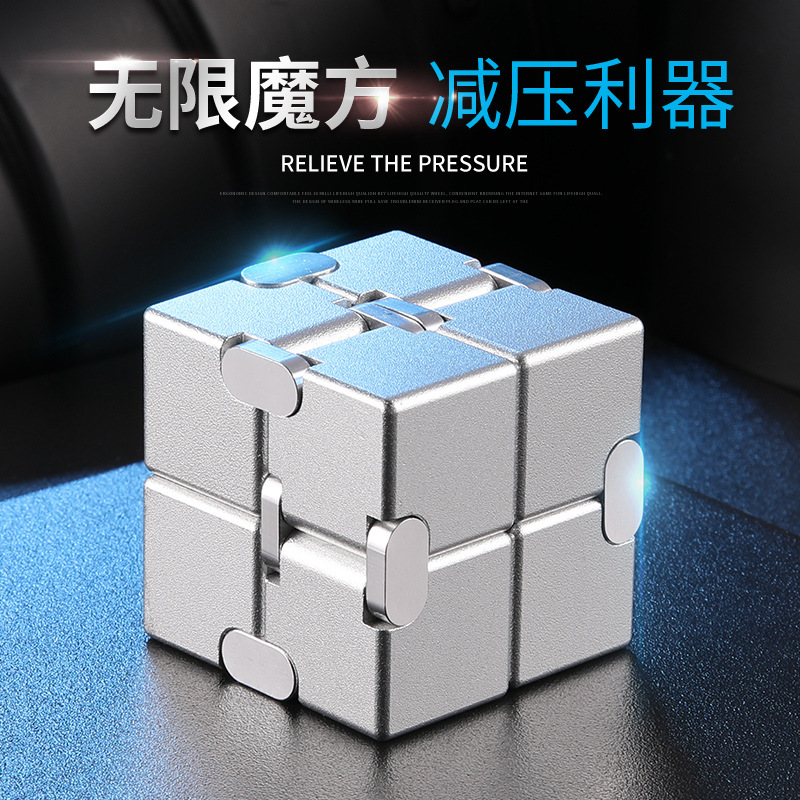 HUANYU Vent decompression artifact creative wireless decompression toy hand owed boy educational toy