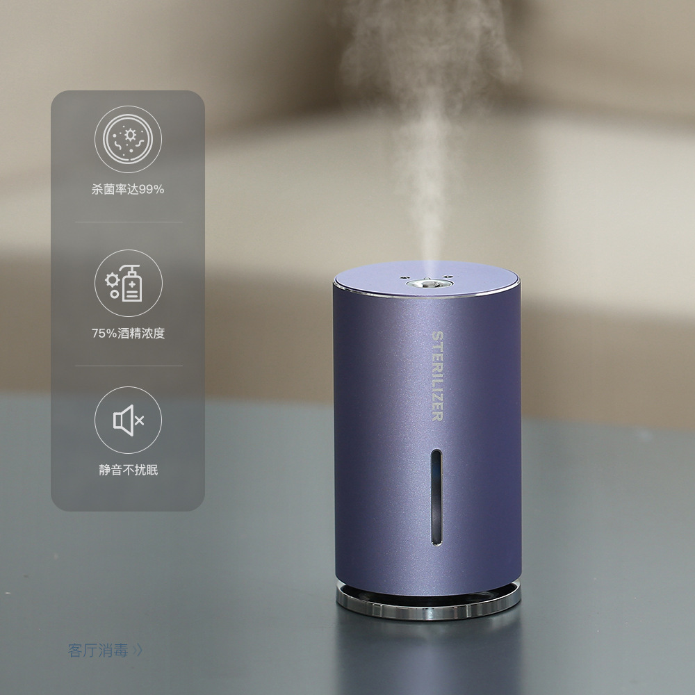 New Jian Xiong Disinfector Home Intelligent Induction Spray Office Alcohol Sterilization Disinfectio