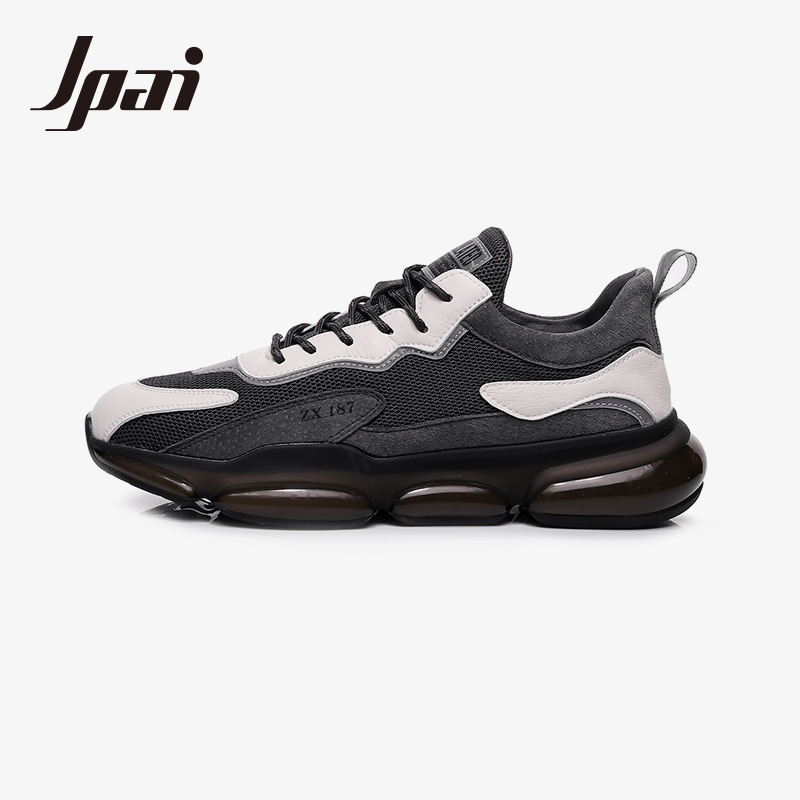 Men's shoes spring 2021 new casual sports shoes black fashion trend low-cut running shoes old shoes