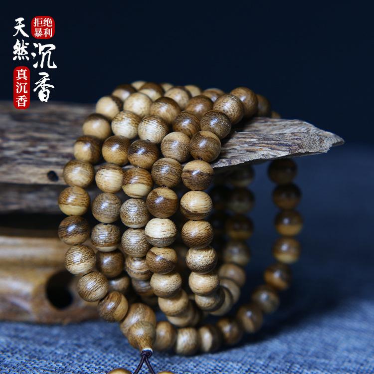 Manilao agarwood beads bracelets agarwood beads 8mm men's and women's bracelets fidelity old mater