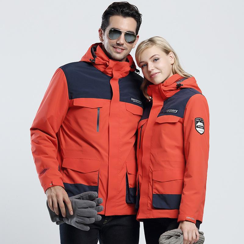 Winter three-in-one heat-sealable jacket fashion windproof, rainproof and warm