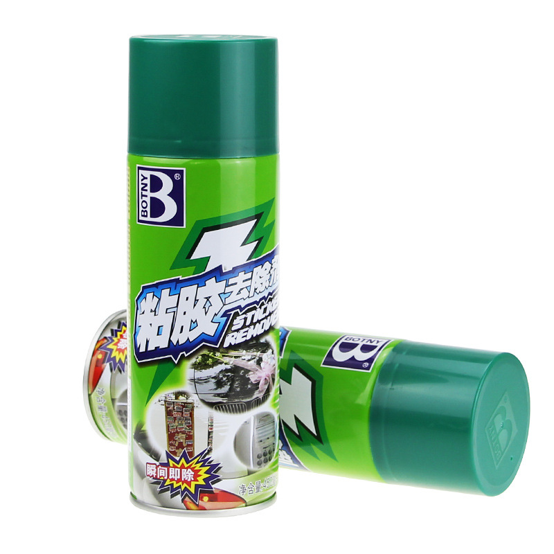 Botny Adhesive Remover B-1810 Auto Glue and Glue Removal Self-adhesive Gum Remover Auto Supplies