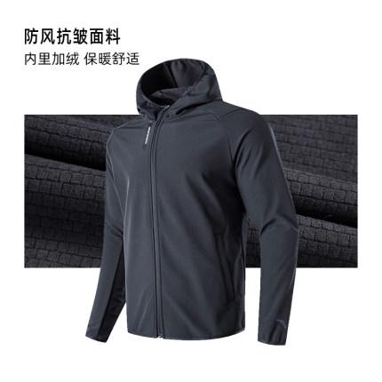 Quần áo leo núi  Áo khoác thể thao Anta của nam giới áo khoác mùa xuân 2021 áo khoác mùa xuân thường