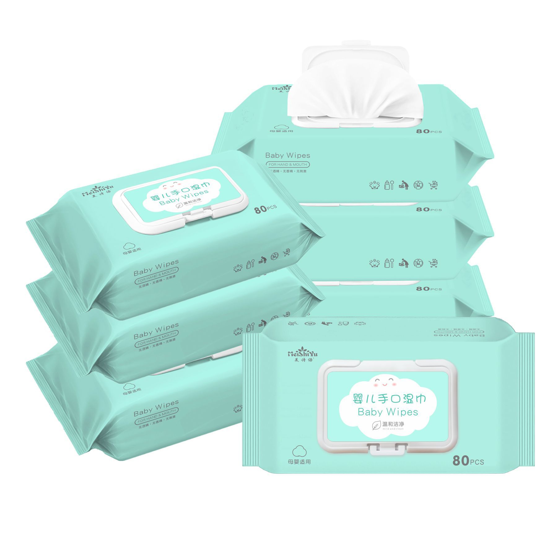 MEISHIYU 80 pumping baby wipes manufacturers wholesale baby and children special wet wipes paper lar