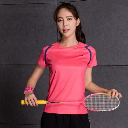 Li Ning Áo thun mau khô  quần áo cầu lông áo khoác nam và nữ áo thun ngắn tay quần áo bóng bàn quần