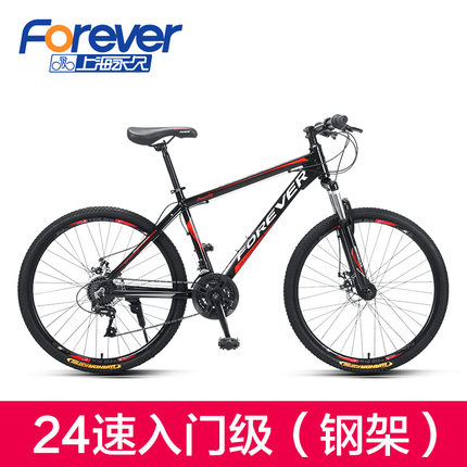 xe đạp Cửa hàng chính thức hàng đầu Thượng Hải thương hiệu Yongheng xe đạp leo núi tốc độ biến nam o
