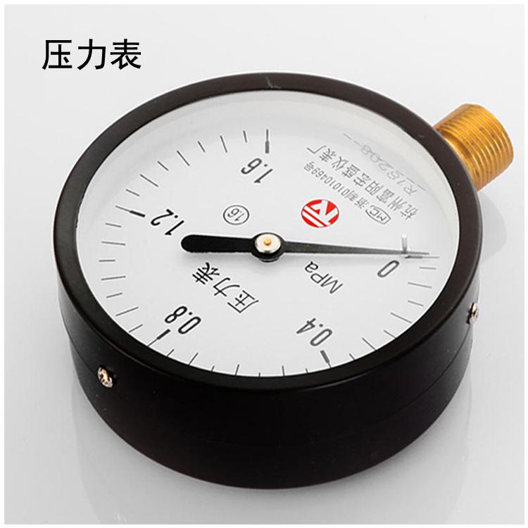 HONGSHENG Y series pressure gauge Y-100 pressure gauge Instrument measuring supporting pressure gaug