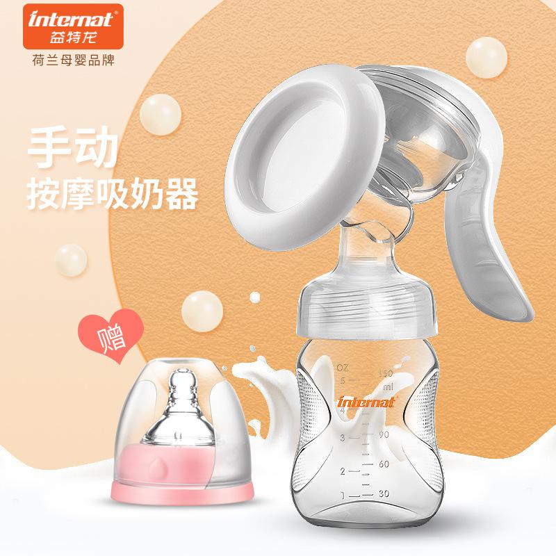 Yitelong Maternal and Infant Milking Collector Breast Pump Manual Massage Silicone Pad Breast Pump B