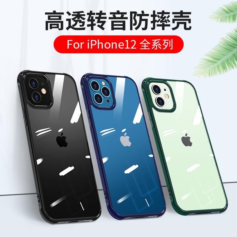 LEEU DESIGN bao da điện thoại vỏ điện thoại di động iphone12 mới Apple 12promax trong suốt chống rơi