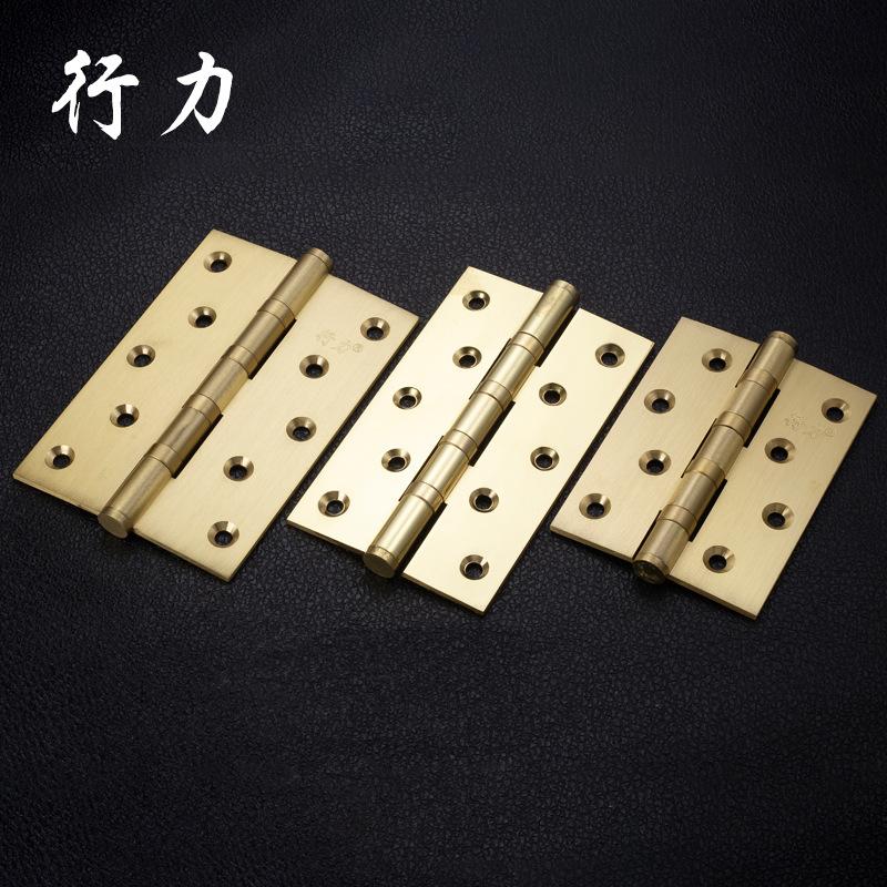 XINGLI Xing force 4
