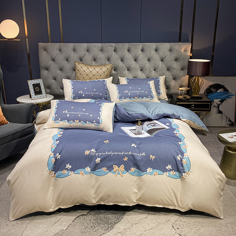 Show off Mercury home textiles, pure cotton brushed thickened bed, four-piece set, cotton quilt cove