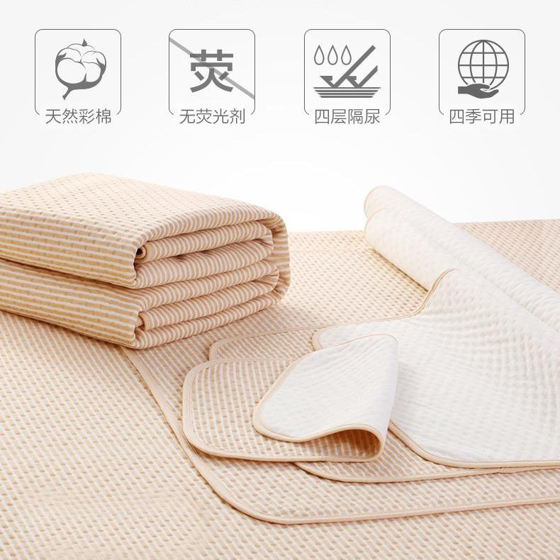 Four layers of colored cotton changing pads, baby waterproof and washable cotton changing pads, wate