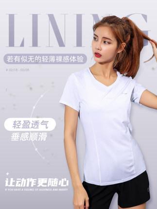 Li Ning Áo thun mau khô  thể thao áo phông ngắn tay phụ nữ quần áo nhanh khô áo yoga chạy bộ quần áo