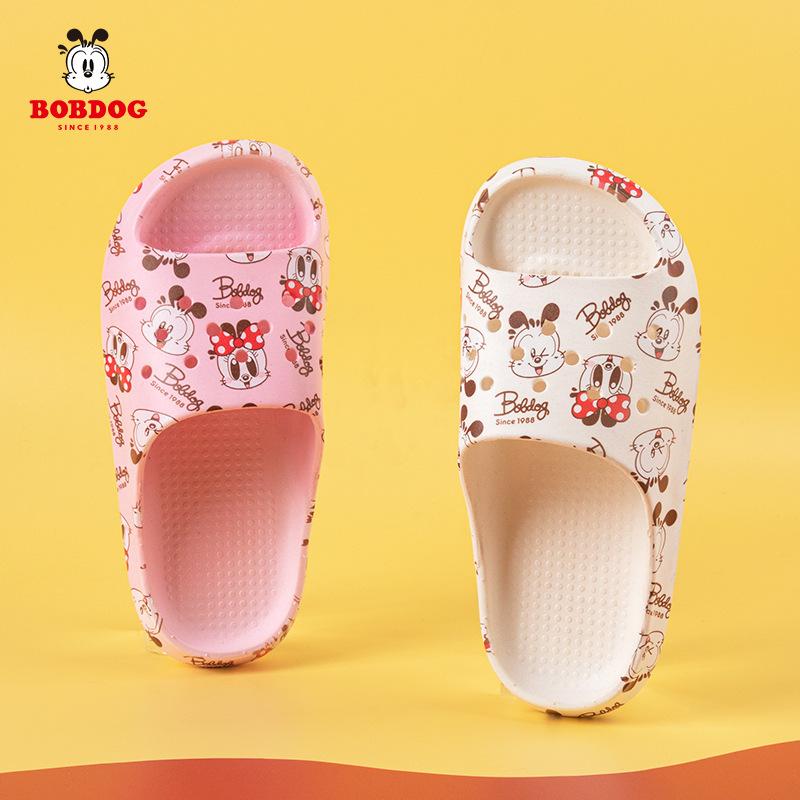 Bobdog Babu Bean Slippers 2021 Children Adult Parent-child Slippers Couple Soft Bottom Non-slip Home