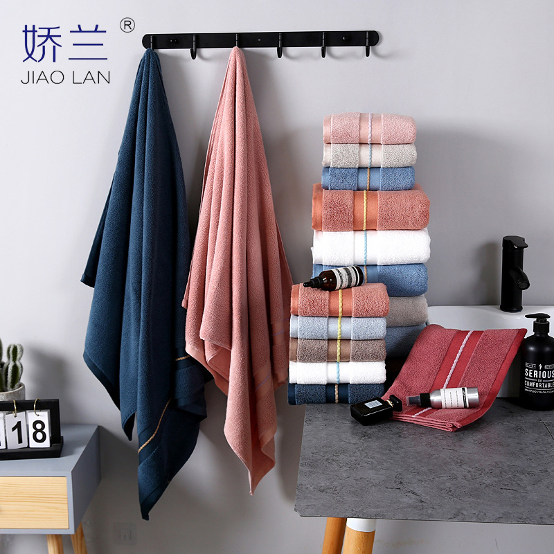 Couple soft absorbent face towel adult men and women household cotton towel bath towel gift