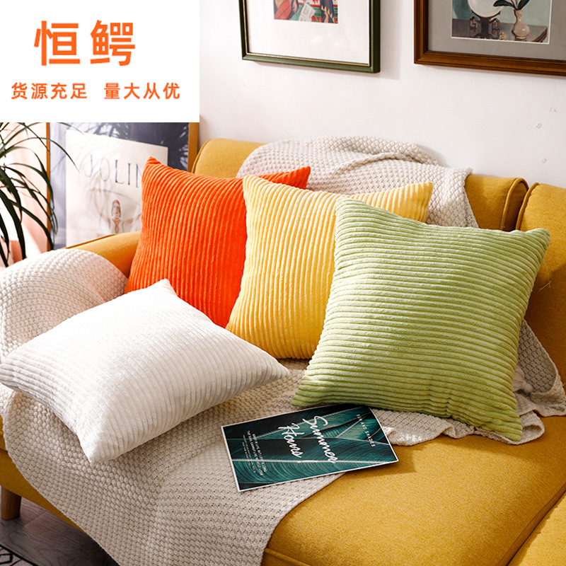 Cushion cover pillow stripe style sofa office lumbar pillow cover bedside large backrest