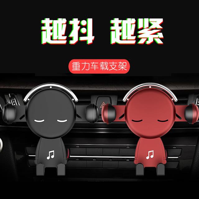 Mobile phone holder car air outlet car phone holder cartoon creative navigation mobile phone holder